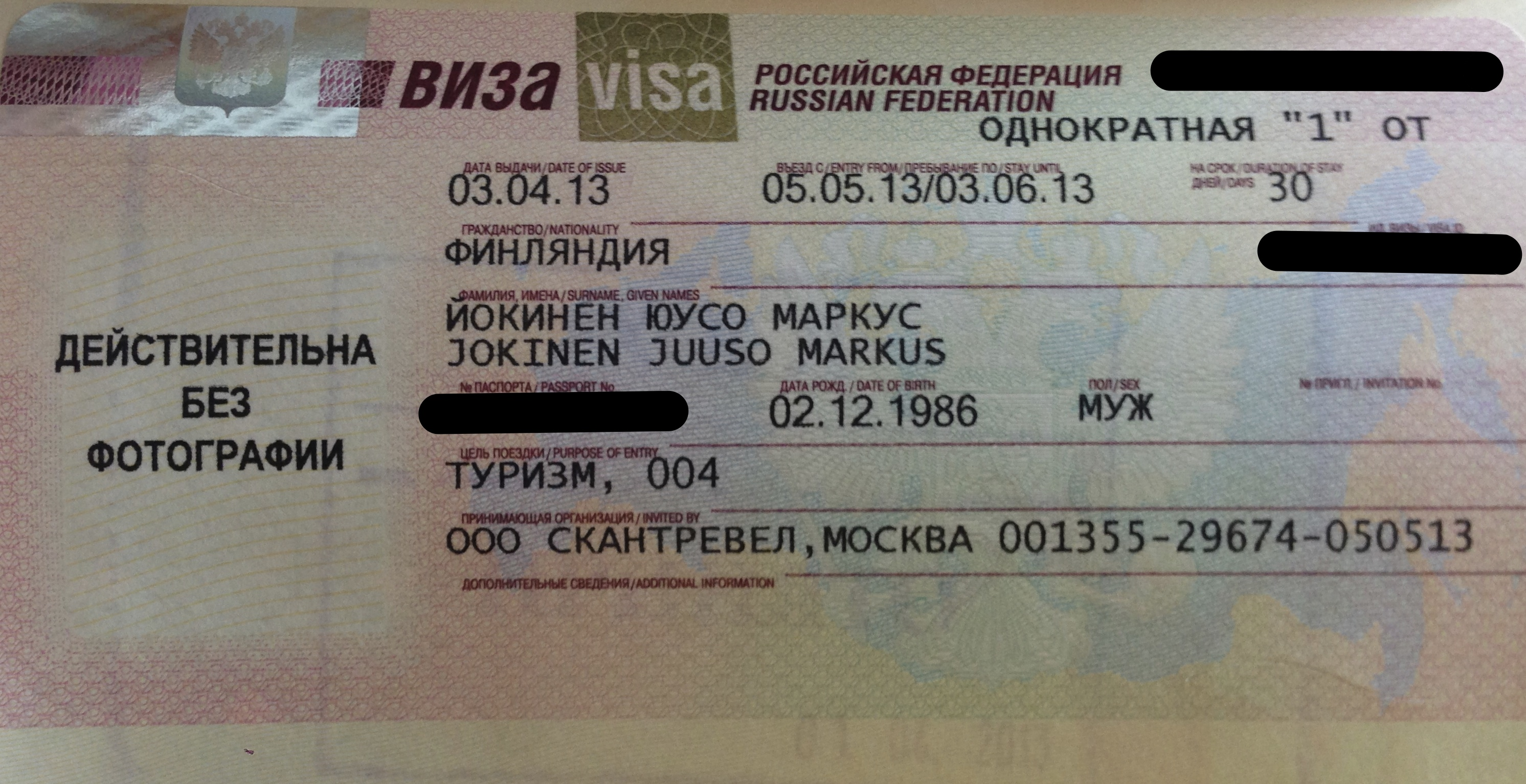 viisumin hinta venäjälle