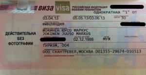 IMG_4129Russia
