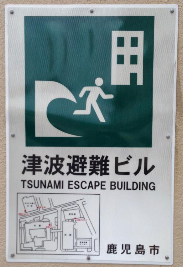tsunamiescapebuilding