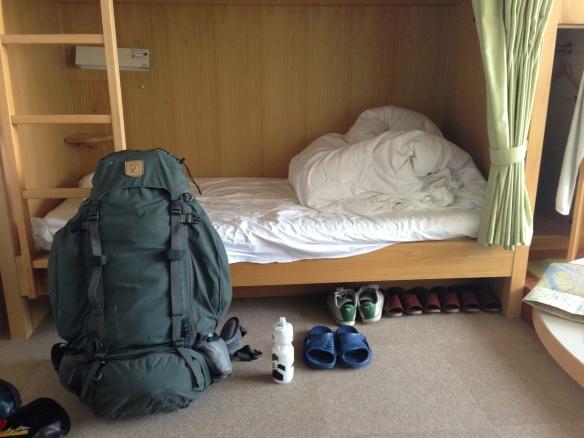 Osakan Youth Hostellissa